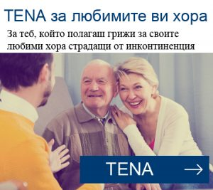 tena-3
